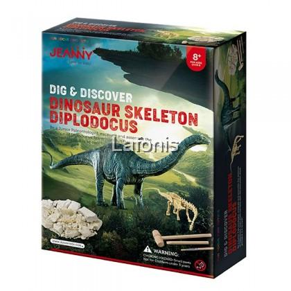 Dig & Discover Dinosaurs skeleton diplodocus (16.50*21.5*5.5cm)