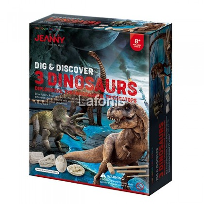 Dig & Discover Dinosaurs Diploducus, Tyrannosaurus, Triceretops (16.5*21.5*5.5cm)
