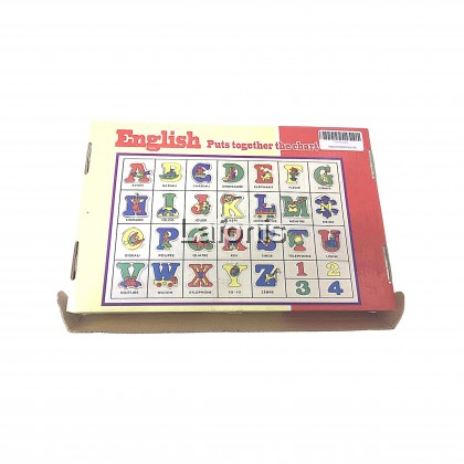 Chart Building Blocks( 4*21*15 cm)