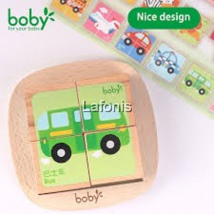 Wooden Puzzle Cube Traffic Section- (14.6*14.6*5.7cm)